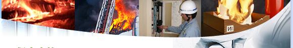愛知県名古屋市 防災 消火器 災害 住宅用火災警報器 消防設備 株式会社ワゴーシステム 住宅用火災警報器