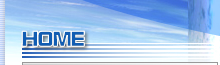 愛知県名古屋市 防災 消火器 災害 住宅用火災警報器 消防設備 株式会社ワゴーシステム HOME